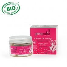 Baume actif propolis karité et miel bio 30 ml